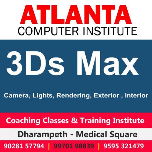 3D Max Classes in Nagpur