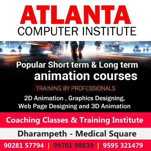 Animation Courses in Nagpur